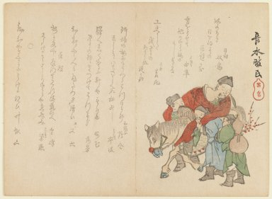Chôsui Yabu (Japanese, active 1830-1864). Drunken Figure on Horseback, ca. 1860. Woodblock print, 7 3/16 x 9 5/8 in. (18.2 x 24.5 cm). Brooklyn Museum, Gift of Dr. and Mrs. Stanley L. Wallace, 79.190.2