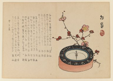 Chôsui Yabu (Japanese, active 1830-1864). Compass and Branch of Flowering Cherry, ca. 1830. Woodblock print, 7 1/8 x 9 7/8 in. (18.1 x 25.1 cm). Brooklyn Museum, Gift of Dr. and Mrs. Stanley L. Wallace, 79.190.3