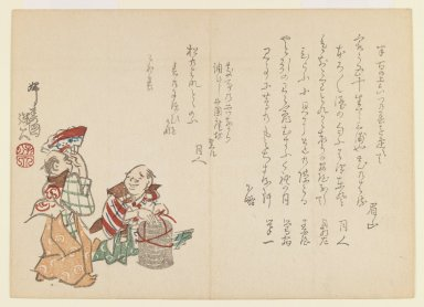 Sato Hodai (Japanese). Two Frolicking Men, ca. 1860. Woodblock print, 7 3/16 x 9 5/8 in. (18.2 x 24.5 cm). Brooklyn Museum, Gift of Dr. and Mrs. Stanley L. Wallace, 79.190.4