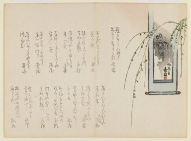 Nagayama Koen (Japanese, 1765-1849). Suiboku Scroll and Willow Branches, 1865. Woodblock print, 7 3/16 x 9 3/4 in. (18.2 x 24.8 cm). Brooklyn Museum, Gift of Dr. and Mrs. Stanley L. Wallace, 79.190.6