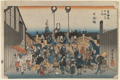Utagawa Hiroshige (Ando) (Japanese, 1797-1858). Nihonbashi, 1833-34 or later. Woodblock print, 9 3/8 x 14 1/4 in. (23.8 x 36.2 cm). Brooklyn Museum, Gift of Dr. and Mrs. Maurice H. Cottle, 79.253.10