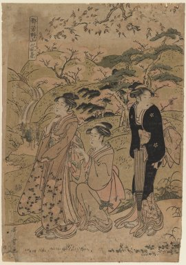 Kitagawa Utamaro (Japanese, 1753-1806). Three Courtesans Stroll Amidst Cherry Blossoms, ca. 1800. Woodblock print, 12 1/2 x 8 15/16 in. (31.8 x 22.7 cm). Brooklyn Museum, Gift of Dr. and Mrs. Maurice H. Cottle, 79.253.2