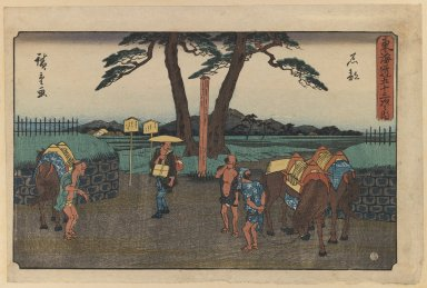 Utagawa Hiroshige (Ando) (Japanese, 1797-1858). Landscape Scene, 19th century. Woodblock print, 9 x 13 5/8 in. (22.9 x 34.6 cm). Brooklyn Museum, Gift of Dr. and Mrs. Maurice H. Cottle, 79.253.8