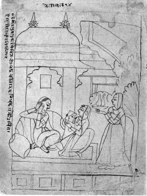 Indian. Vilavala Ragini, ca. 1800. Ink on paper, sheet: 7 5/8 x 5 3/4 in.  (19.4 x 14.6 cm). Brooklyn Museum, Gift of Marilyn W. Grounds, 79.260.11