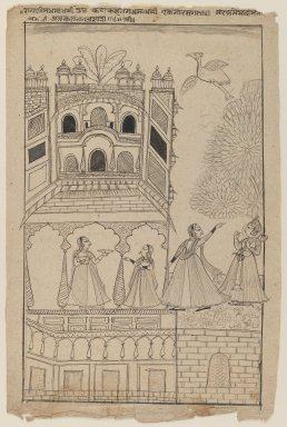 Indian. Ragini Madhu Madhavi, ca. 1775. Ink on paper, sheet: 12 7/8 x 8 5/8 in.  (32.7 x 21.9 cm). Brooklyn Museum, Gift of Marilyn W. Grounds, 79.260.1