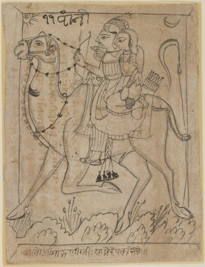Indian. Maru Ragini (Dhola and Maru riding on a Camel), ca. 1750. Ink on paper, sheet: 6 1/8 x 4 5/8 in.  (15.6 x 11.7 cm). Brooklyn Museum, Gift of Marilyn W. Grounds, 79.260.2
