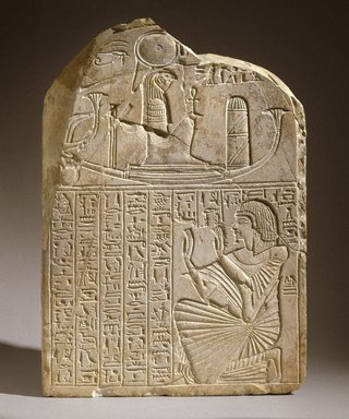 Stela of Anhorkhawi, ca. 1184-1153 B.C.E. or later. Limestone, 16 7/8 x 11 13/16 x 3 1/16 in. (42.8 x 30 x 7.7 cm). Brooklyn Museum, Charles Edwin Wilbour Fund, 80.113. Creative Commons-BY