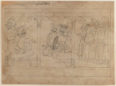 Indian. Scene from the Bhagavata Purana, ca. 1760. Ink on paper, sheet: 8 1/2 x 11 1/2 in.  (21.6 x 29.2 cm). Brooklyn Museum, Gift of Marilyn W. Grounds, 80.261.32