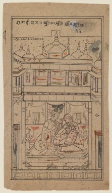 Indian. Dipaka Raga, ca. 1680. Ink and color on paper, sheet: 9 5/16 x 5 1/8 in.  (23.7 x 13.0 cm). Brooklyn Museum, Gift of Marilyn W. Grounds, 80.261.35