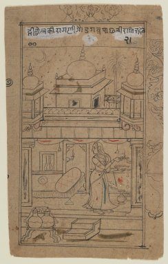 Indian. Gaunda Ragini, ca. 1680. Ink and color on paper, sheet: 9 3/16 x 5 3/4 in.  (23.3 x 14.6 cm). Brooklyn Museum, Gift of Marilyn W. Grounds, 80.261.3