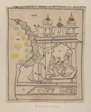 Indian. Malkosa Raga (Drawing), ca. 1750-1800. Ink and colors on paper, sheet: 9 5/16 x 7 5/8 in.  (23.7 x 19.4 cm). Brooklyn Museum, Anonymous gift, 80.277.12