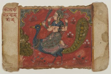 Indian. Kaumari, late 18th century. Opaque watercolor, gold, and silver on paper, sheet: 4 7/16 x 6 11/16 in.  (11.3 x 17.0 cm). Brooklyn Museum, Anonymous gift, 80.277.16