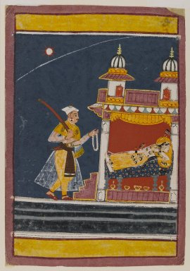 Indian. Lalita Ragini, ca. 1650. Opaque watercolor and gold on paper, sheet: 8 1/2 x 5 3/4 in.  (21.6 x 14.6 cm). Brooklyn Museum, Anonymous gift, 80.277.3