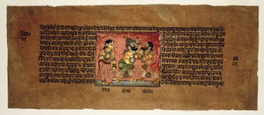 Indian. Kichaka and Bhimasena, Folio from a Dispersed Mahabharata Series, 1670. Opaque watercolor and gold on paper, 6 1/4 x 15 1/2 in. (15.9 x 39.4 cm). Brooklyn Museum, Gift of Cynthia Hazen Polsky, 80.278.2