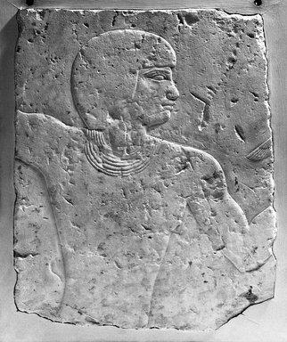 Relief of a Fowler, ca. 1539-1425 B.C.E. Limestone, 20 1/2 x 16 9/16 x 1 in. (52 x 42 x 2.5 cm). Brooklyn Museum, Gift of Christos G. Bastis in honor of Bernard V. Bothmer, 80.38. Creative Commons-BY