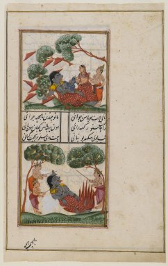 Brooklyn Museum: Krishna Battles the Demoness Putana, Page from an Unidentified Hindu Manuscript