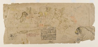 Indian. Tiger Portrait and Hunt Scenes, mid 18th century. Ink and color on paper, sheet: 9 5/8 x 21 5/8 in.  (24.4 x 54.9 cm). Brooklyn Museum, Gift of Bernice and Robert Dickes, 81.188.2