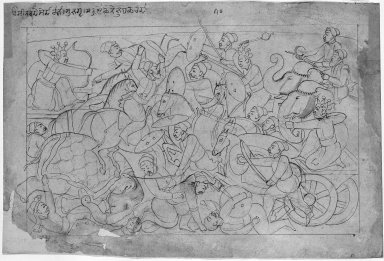 Indian. Line Drawing of a Battle Scene from a Bhagavata Purana Series, ca. 1760-1770. Ink on paper, sheet: 8 5/8 x 12 3/4 in.  (21.9 x 32.4 cm). Brooklyn Museum, Gift of Bernice and Robert Dickes, 81.188.9
