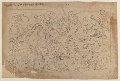 Brooklyn Museum: Line Drawing of a Battle Scene from a Bhagavata Purana Series