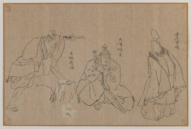 Three Figures, 19th-20th century. Brush sketch, ink on paper, Image: 9 5/8 x 14 1/2 in. (24.4 x 36.8 cm). Brooklyn Museum, Gift of Dr. Jack Hentel, 81.204.10