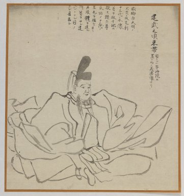 Brooklyn Museum: Seated Nobleman