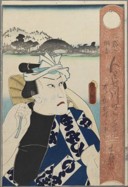 Kunisada (Toyokuni III), Kabuki Actor, ca. 1850. Color woodblock print, 14 x 9 1/2 in. (35.6 x 24.1 cm). Brooklyn Museum, Gift of Dr. Jack Hentel, 81.204.2
