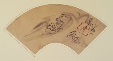 Nagasawa Rosetsu (Japanese, 1754-1799). Dragon Emerging from Clouds, 18th century. Fan painting, ink on paper, 10 1/16 x 20 1/2 in. (25.5 x 52 cm). Brooklyn Museum, Designated Purchase Fund, 81.37. Creative Commons-BY
