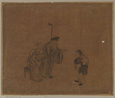 Album Leaf Painting: Scholar and Bamboo, 18th century. Album leaf, ink on silk, Image: 10 5/8 x 12 3/4 in. (27 x 32.4 cm). Brooklyn Museum, Gift of Dr. Jack Hentel, 82.179.2
