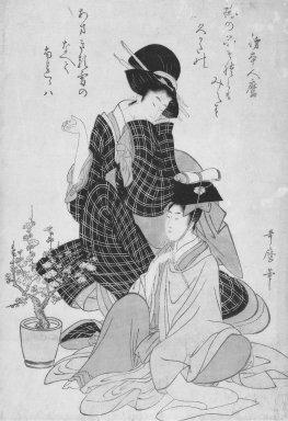 Kitagawa Utamaro (Japanese, 1753-1806). Kakinomoto no Hitomaro [missing title cartouche: Children Parody the Six Immortal Poets (Tosei Kodomo Rokkasen)], ca. 1804. Woodblock print, 14 1/2 x 10 in. (37.0 x 25.3 cm). Brooklyn Museum, Gift of Dr. and Mrs. Stanley L. Wallace, 82.191