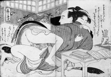 Kitagawa Utamaro (Japanese, 1753-1806). Shunga Album (Woodblock Print), 18th-19th century. Ink and color on paper, 8 3/4 x 12 1/2 in. (22.2 x 31.8 cm). Brooklyn Museum, Gift of Edward P. Weinman, 82.230