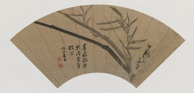 Nagasawa Rosetsu (Japanese, 1754-1799). Bamboo, 18th century. Fan painting, ink on paper, Image: 8 3/4 x 18 in. (22.2 x 45.7 cm). Brooklyn Museum, Gift of Horst Kleindienst, 82.241.1. Creative Commons-BY