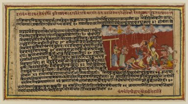 Indian. Double-Sided Folio from a Bhagavata Purana Series, ca. 1610-1650. Opaque watercolor on paper, sheet: 8 1/8 x 14 3/4 in.  (20.6 x 37.5 cm). Brooklyn Museum, Gift of Dr. and Mrs. Richard Dickes, 83.164.1