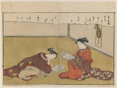 Suzuki Harunobu (Japanese, 1724-1770). Page From Haru no Nishiki, 1771. Woodblock print, 8 1/8 x 10 3/4 in. (20.6 x 27.3 cm). Brooklyn Museum, Gift of Peter P. Pessutti, 83.190.1