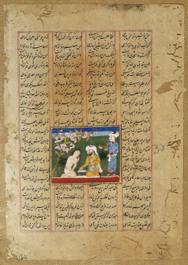Indian. Majnun and his Father, Salim, Page from a Khamsa of Nizami, ca. 1500. Opaque watercolor and ink on paper, sheet: 9 5/8 x 6 11/16 in.  (24.4 x 17.0 cm). Brooklyn Museum, Gift of Mr. and Mrs. J. Gordon Douglas III, 83.234.3