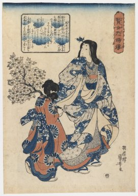 Kuniyoshi Ichiyusai (Japanese, 1797-1861). Courtesan and Her Maiko, 1820s. Woodblock print, 14 1/4 x 10 in. (36.2 x 25.4 cm). Brooklyn Museum, Gift of Margaret Ramey, 83.65.2