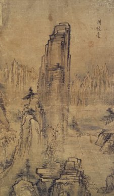 Chang-up Kim (1658-1721). Myeonggyeong-dae (Myeonggyeong Terrace), early 18th century. Ink and light color on paper; Framed with glass, size: 21 3/4 x 12 5/8 in. (55.2 x 32.1 cm). Brooklyn Museum, Gift of Dr. and Mrs. Charles Perera, 84.141.10