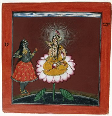 Siddha Lakhsmi with Kali