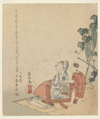 Shigenobu (Japanese). Surimono, Woman Fulling Cloth in the Moonlight, ca. 1830. Woodblock print, 8 1/2 x 7 1/8 in. (21.6 x 18.1 cm). Brooklyn Museum, Gift of Mr. and Mrs. Peter P. Pessutti, 84.202.2