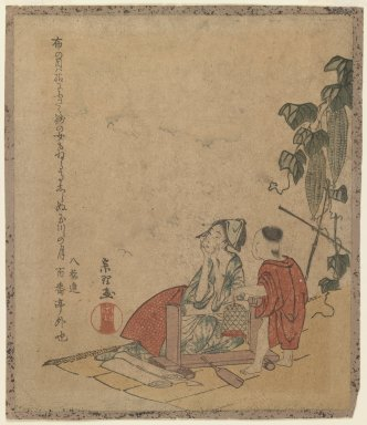 Surimono, Woman Fulling Cloth in the Moonlight. Woodblock print, 8 1/4 x 7 1/16 in. (21 x 17.9 cm). Brooklyn Museum, Gift of Mr. and Mrs. Peter P. Pessutti, 84.202.3