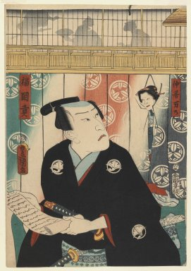 Utagawa Toyokuni III  (Kunisada) (Japanese, 1786-1864). Actor Reading a Scroll, ca. 1820. Woodblock print, 14 1/2 x 10 in. (36.8 x 25.4 cm). Brooklyn Museum, Gift of Mr. and Mrs. Peter P. Pessutti, 84.202.4