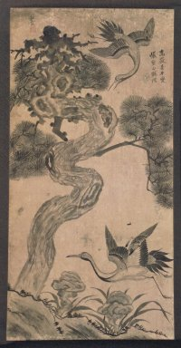 Songha (Korean). Cranes and Pines, late 19th-early 20th century. Ink and light color on paper, Overall: 54 x 21 3/4 in. (137.2 x 55.2 cm). Brooklyn Museum, Gift of Dr. and Mrs. John P. Lyden, 84.261.3