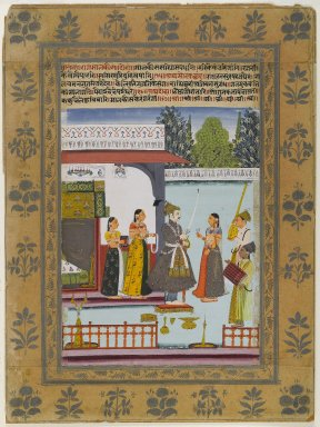 Indian. Malkosa Raga, Page from a Dispersed Ragamala Series, ca. 1700-1710. Opaque watercolor on paper with gold and silver, sheet: 17 1/8 x 12 5/8 in.  (43.5 x 32.1 cm). Brooklyn Museum, Gift of Ashok K. Mehra, 84.263