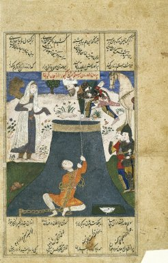 Indian. Rustam Rescues Bizhan from the Dungeon, Leaf from a Dispersed Shah-nama Series, late 16th century. Opaque watercolors, silver, and gold on paper, sheet: 12 x 7 3/4 in.  (30.5 x 19.7 cm). Brooklyn Museum, Gift of Dr. Bertram H. Schaffner, 84.267.2