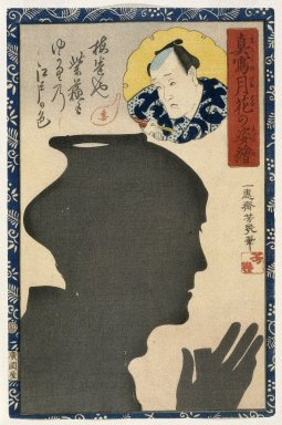 Utagawa Yoshiiku (Japanese, 1833-1904). Portraits as True Likeness in the Moonlight (Makoto no Tsukihana no Sugata e), ca. 1850. Woodblock print, 13 3/4 x 9 in. (35.0 x 22.8 cm). Brooklyn Museum, Gift of Mr. and Mrs. Peter P. Pessutti, 85.282.4
