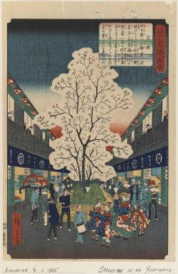 Utagawa Hiroshige II (Japanese, 1826-1869). Yoshiwara - from Series, Edo Meisho Zuso, ca. 1865. Woodblock print, 14 3/8 x 9 1/2 in. (36.5 x 24.2 cm). Brooklyn Museum, Gift of Mr. and Mrs. Peter P. Pessutti, 85.282.5