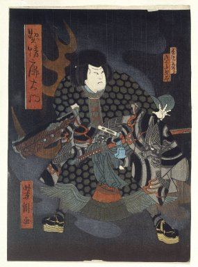 Hokushu (Japanese, ca. 1808-1832). Kabuki Scene (Diptych), ca. 1820. Woodblock print, 9 13/16 x 7 1/16 in. (25 x 18 cm). Brooklyn Museum, Gift of Mr. and Mrs. Peter P. Pessutti, 85.282.6a-b