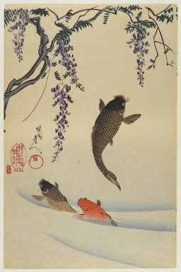 Toyohara Chikanobu (Japanese, 1838-1912). Courtesan and Three Carp, 1897. Woodblock print, R:14 x 9 3/8 in. (35.6 x 23.8 cm). Brooklyn Museum, Gift of Mr. and Mrs. Peter P. Pessutti, 85.282.9a-b