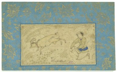 Riza `Abbasi (Persian, active 1585-1635). Crouching Youth Restrains a Bucking Ram in a Landscape, AH 1032 / 1623 CE. Ink, opaque watercolor, and gold on paper, Exclusive of mounting: 3 11/16 x 16 13/16 in. (9.4 x 42.7 cm). Brooklyn Museum, Designated Purchase Fund, 85.80