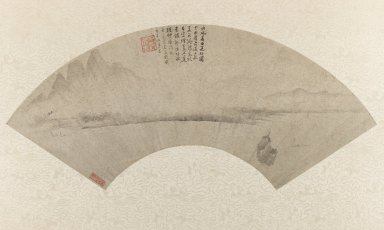 Yin Chang. Misty Scene of Mt. Hsia Ku, 19th century. Fan painting, ink on paper, Image: 6 1/4 x 19 1/4 in. (15.9 x 48.9 cm). Brooklyn Museum, Gift of Dr. and Mrs. Robert Feinberg, 86.134.3. Creative Commons-BY