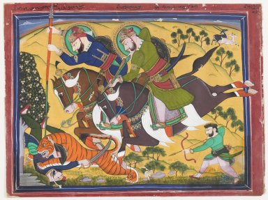 Majaraha Ram Singh Hunting a Tiger, 2nd quater of 19th Century. Opaque watercolor on paper, 9 13/16 x 13 1/4 in. (25 x 33.6 cm). Brooklyn Museum, Gift of Patricia C. Jones, 86.187.2